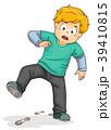 子供 少年 汚れたのイラスト 39410815