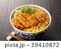 カツ丼 39410872