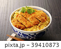 カツ丼 39410873