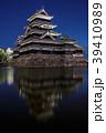 国宝 松本城 城の写真 39410989