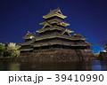 国宝 松本城 城の写真 39410990