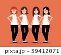 グループ 幸せ 楽しいのイラスト 39412071