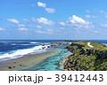 沖縄県 宮古島 東平安名岬 39412443