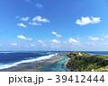 沖縄県 宮古島 東平安名岬 39412444