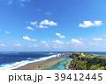 沖縄県 宮古島 東平安名岬 39412445