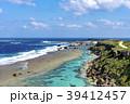沖縄県 宮古島 東平安名岬 39412457