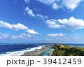 沖縄県 宮古島 東平安名岬 39412459
