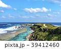 沖縄県 宮古島 東平安名岬 39412460
