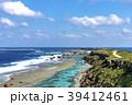 沖縄県 宮古島 東平安名岬 39412461