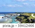 沖縄県 宮古島 東平安名岬 39412466