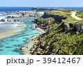 沖縄県 宮古島 東平安名岬 39412467