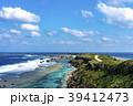 沖縄県 宮古島 東平安名岬 39412473