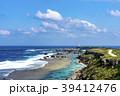 沖縄県 宮古島 東平安名岬 39412476