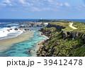 沖縄県 宮古島 東平安名岬 39412478