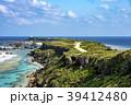 沖縄県 宮古島 東平安名岬 39412480