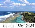 沖縄県 宮古島 東平安名岬 39412484
