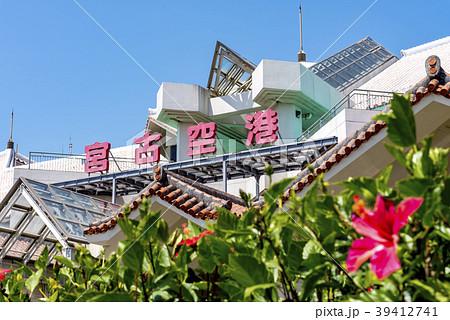 沖縄県 宮古島 宮古空港 39412741