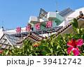 沖縄県 宮古島 宮古空港 39412742