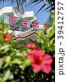 沖縄県 宮古島 宮古空港 39412757