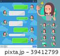 女性 SNS メッセージのイラスト 39412799
