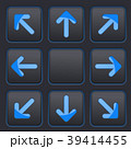 ブルー 青 やじるしのイラスト 39414455