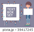 女性 フレーム メッセージのイラスト 39417245