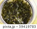 烏龍茶 ウーロン茶 お茶 葉 凍頂烏龍茶 台湾 台湾茶 茶葉 お湯 飲み物 ドリンク 39419783