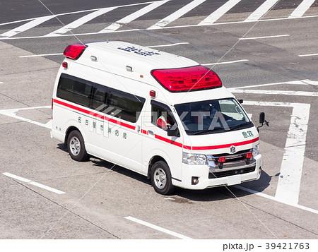 救急車 39421763