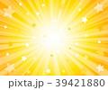 背景 放射状 光のイラスト 39421880