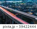 高速道路 新東名 新東名高速道路の写真 39422444