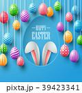 EASTER イースター 復活祭のイラスト 39423341