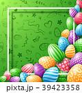 EASTER イースター 復活祭のイラスト 39423358