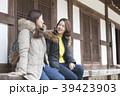 友達 友人 旅行の写真 39423903