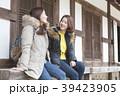 友達 友人 旅行の写真 39423905