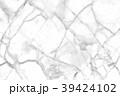 White marble rectangular frame Textured 39424102