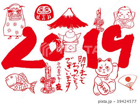 年賀状 2019 亥 手描きのイラスト素材 39424577 Pixta