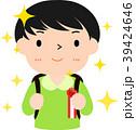 入学 新入生 小学生のイラスト 39424646