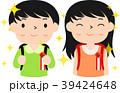 入学 小学生 女の子のイラスト 39424648