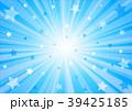 背景 放射状 光のイラスト 39425185