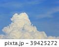 青空 雲 入道雲の写真 39425272