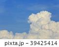 青空 雲 入道雲の写真 39425414