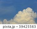 青空 雲 入道雲の写真 39425563