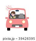 運転 車 ベクターのイラスト 39426395
