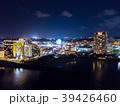 沖縄 北谷町美浜の夜景 39426460