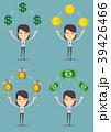 お金 幸せ 楽しいのイラスト 39426466