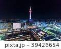 京都 京都タワー 夜景の写真 39426654