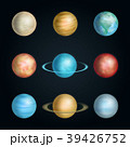 Realistic 3d Detailed Solar System Planet Set 39426752
