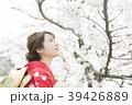 着物 桜 ソメイヨシノの写真 39426889