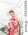 振袖 着物 桜の写真 39426898