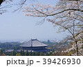 春の東大寺7 39426930